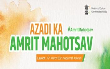 India@75: Azadi Ka Amrit Mahotsav